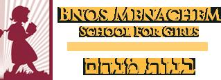 Bnos Menachem